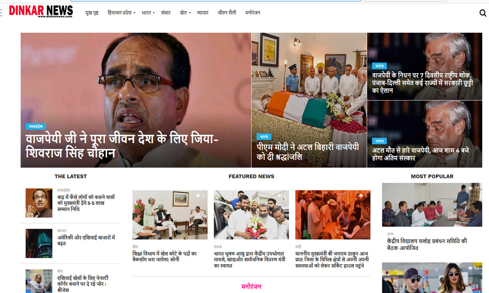 Hindi news website content